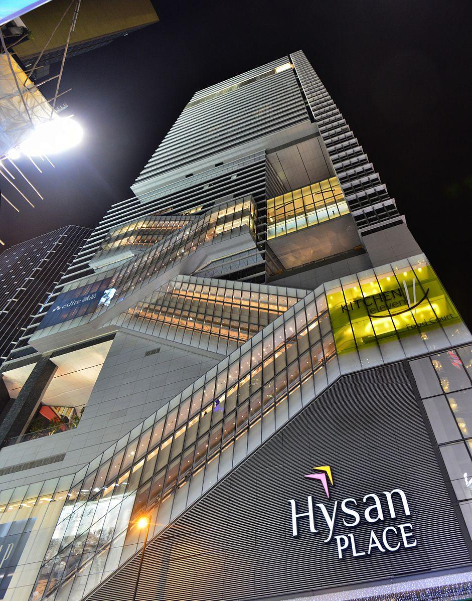 Hysan_Place_Causeway_Bay_topfloor